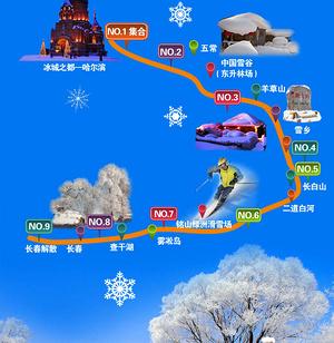 哈尔滨出发 东升、雪乡、长白山、雾凇岛、查干湖9天大环线(查干湖冬捕品鱼宴)