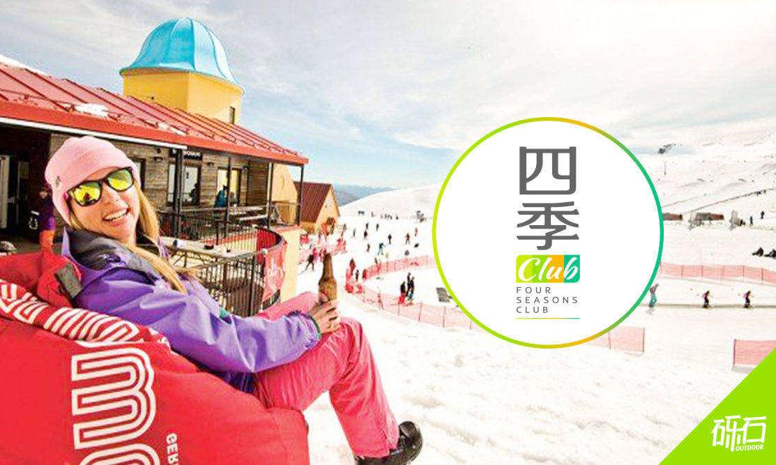雪票、往返大巴—万科石京龙,给你滑雪的无限可能