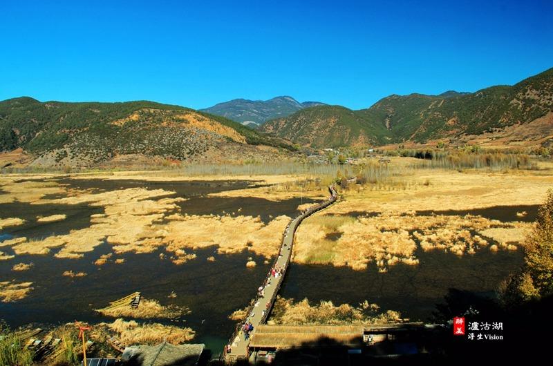 相遇泸沽湖旅拍摄影