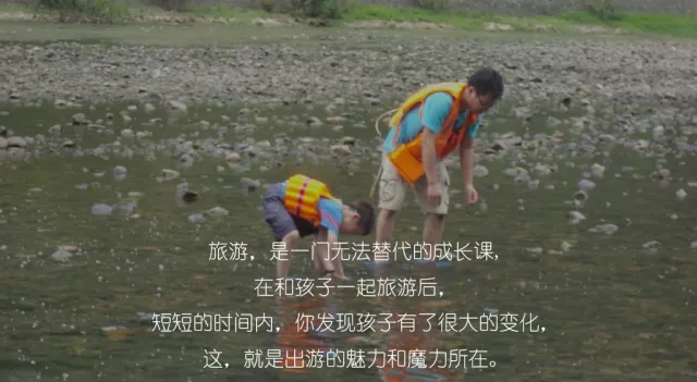 (5)【3天2晚】玩伴·阳朔,与孩子找回童年的亲密时光-户外活动图-ag怎么试玩|开户网