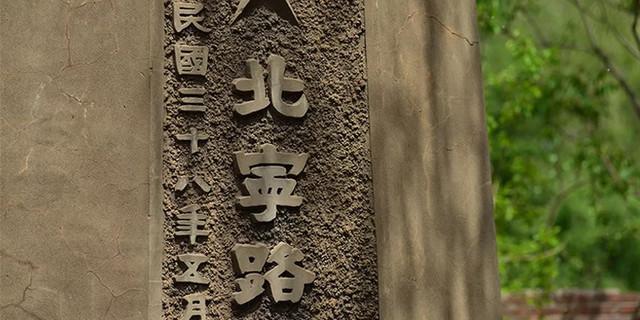 """拯救大城市综合症?请服下""""滦州古城""""这枚安利!"""