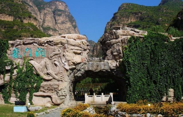 北京龙门涧风景区