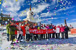 木雅朝圣春节蜀山之王-贡嘎山西南坡经典徒步摄影