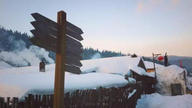 【雪谷一雪乡】 圣诞节越于雪谷聚于雪乡感受童话般的冰河雪山