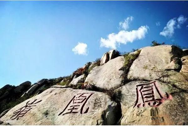 凤凰三险惊魂夺命路,沸腾你的热血、挑战你的极限---1月7日,战狼西道-熬狱沟大断崖一日惊险穿越.