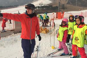 (纯英语教学)德国阿尔卑斯滑雪运动儿童精品日间营