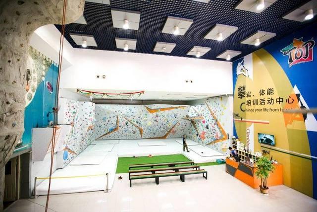 天津TOP攀岩馆,体验攀岩的魅力