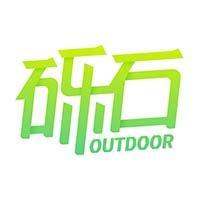 北京砾石四季CLUB