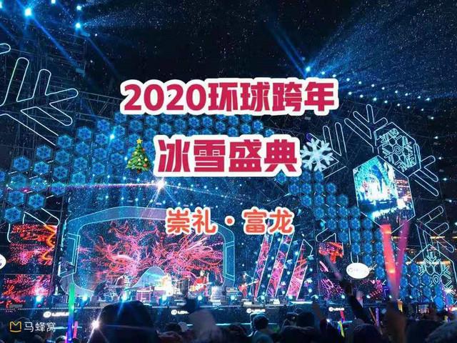 微信图片_20200111094111.jpg