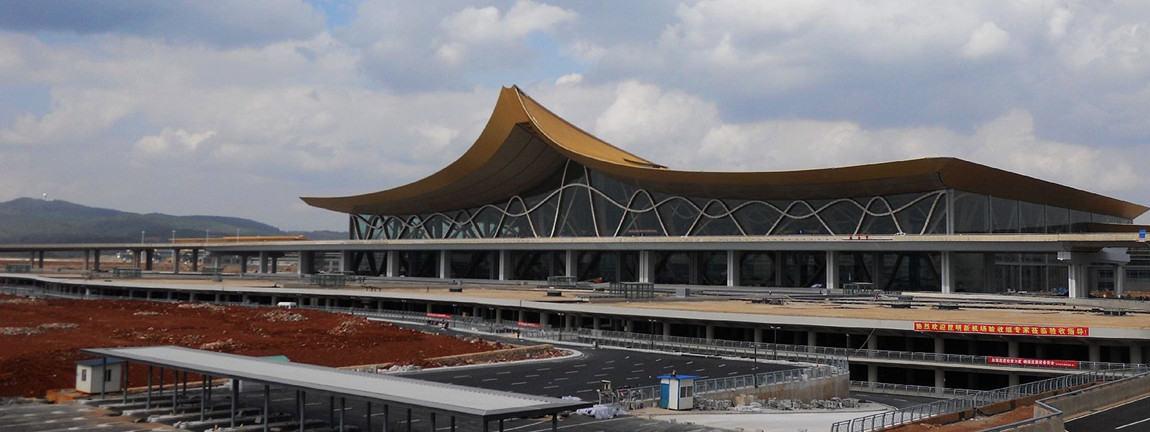 长水国际机场