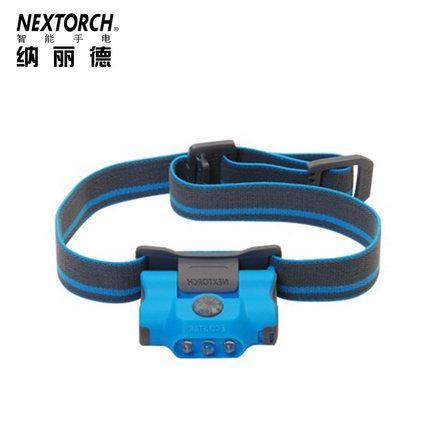 Nextorch(纳丽德)图片{2}