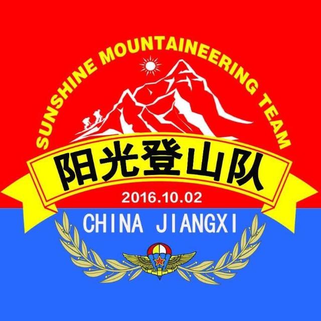 燃烧的旅程YangGuang