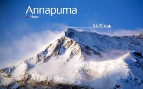 哪些你以为的处女雪山其实不是?细数真假处女峰的攀登记录!