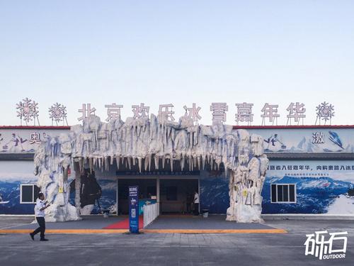 太疯了!他们夏天在北京市区建了一座攀冰墙!