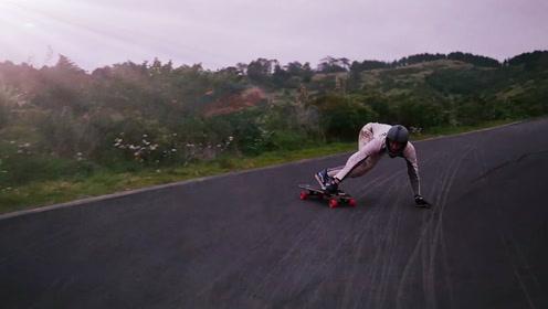 速降滑板漂移过弯,玩的就是心跳