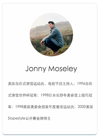 开创滑雪360°交叉转体抓板动作,他是自由式滑雪鼻祖——Jonny Moseley!