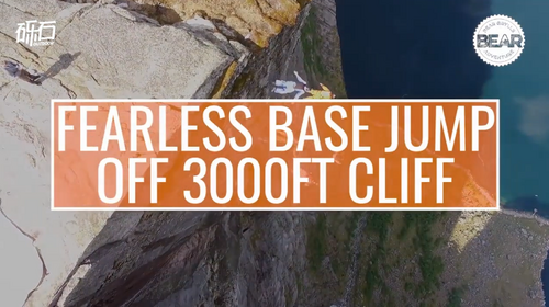 3000英尺悬崖的勇者之跳