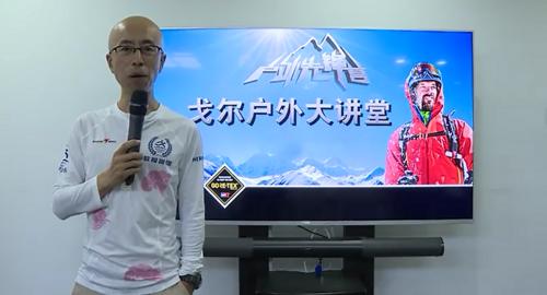 小小的T 大大的梦——先锋营导师何润宇和他的公益梦